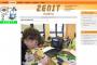 Technické zručnosti žiakov a študentov preverí Zenit